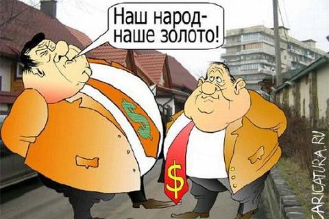 Россию продлили – как время …
