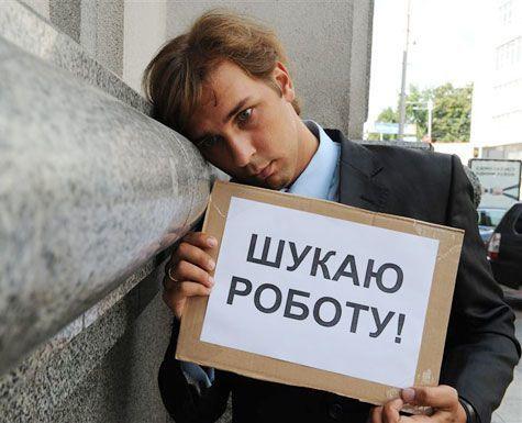 Миллион жителей Украины чере…