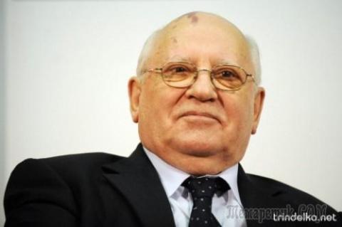 Обзор преступлений Горбачева и его окружения. Часть 1