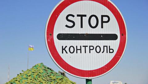 В Киеве заявили, что украинц…