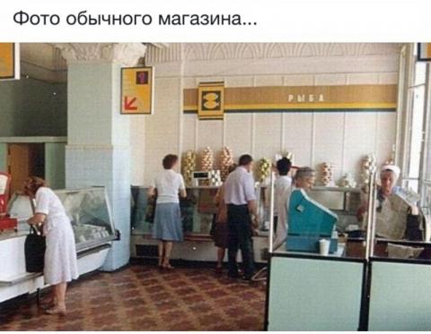 Пост в картинках из жизни в Советском Союзе (45 фото)