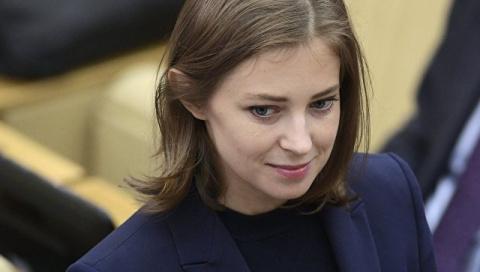 Поклонская ответила на приглашение Генпрокуратуры Украины приехать в Киев