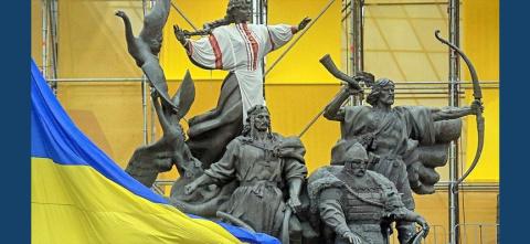 Украина последовательно нажи…