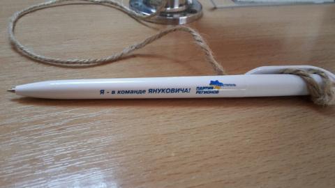 Янукович хорошо обеспечил почту в Севастополе