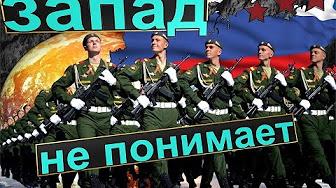 """Россия как главная """"угроза"""" для Запада. Почему Все идет к повторению истории Великой Отечественной?"""