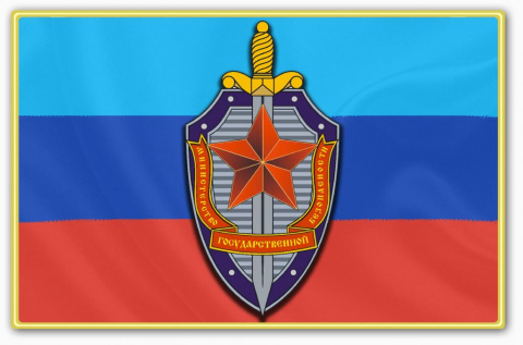 СБУ каждый день пытается завербовать жителей ЛНР на линии соприкосновения — МГБ