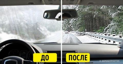 Как сделать так, чтобы окна в машине не запотевали