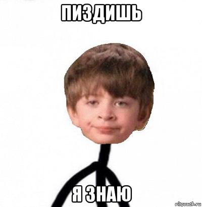 ebat-kak-ya-lyublyu-shatatsya
