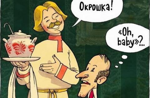 Русский язык глазами иностра…