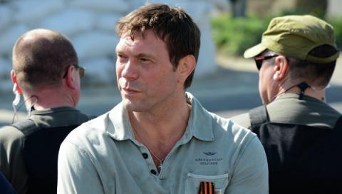 Олег Царев рассказал о подготовке свержения П. Порошенко