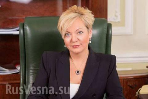По «запросу» США: на Украине готовится серия задержаний влиятельных чиновников и депутатов