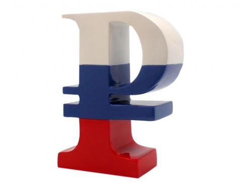Курсы валют и цены на нефть на 15 августа