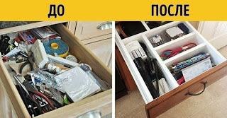 10 идей, как разложить вещи …