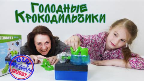 Развивающие игры для детей. Кормим крокодильчиков!