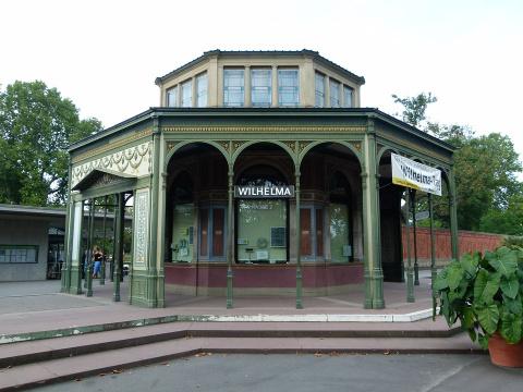 """Штутгартский зоопарк """"Вильге…"""