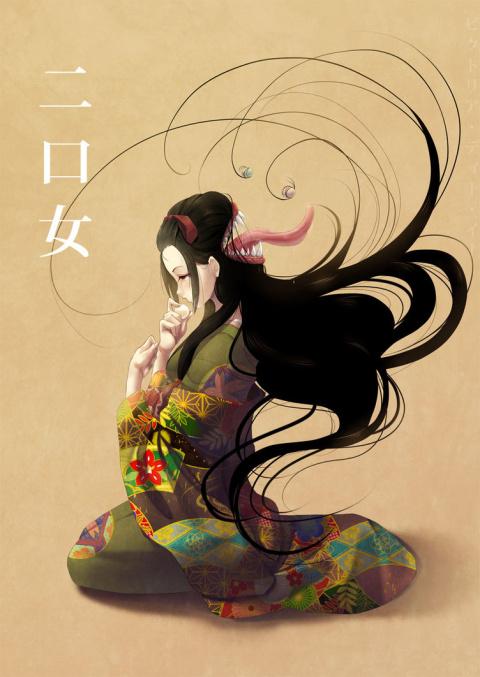 Японская мифология : Футакучи-онна