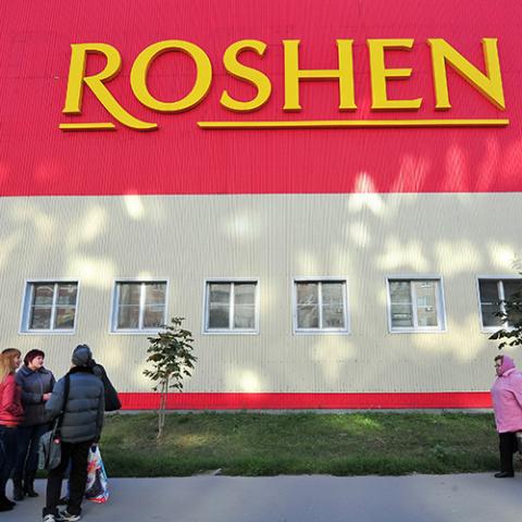 Украинская Roshen закрывает …