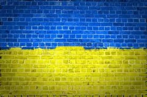 THE WALL. ВАСИЛИЙ ВОЛГА