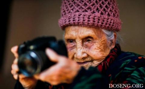 Когда тебе за 105 лет и ты хороший фотограф - это здорово!