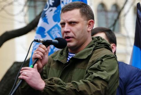 Захарченко предупредил Киев,…
