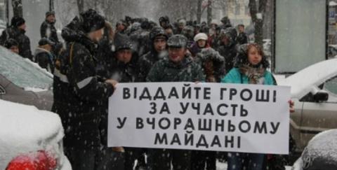 «Патриотический» беспредел на Украине: следите за руками