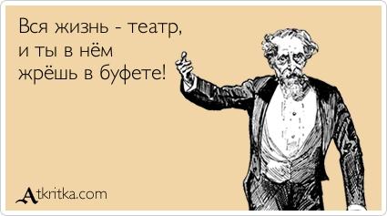 СМЕШНАЯ ПЯТНИЦА. Мир театр