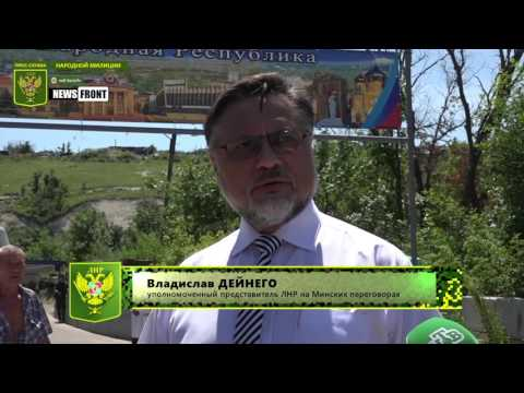 Украина сорвала разведение сил у Станицы Луганской