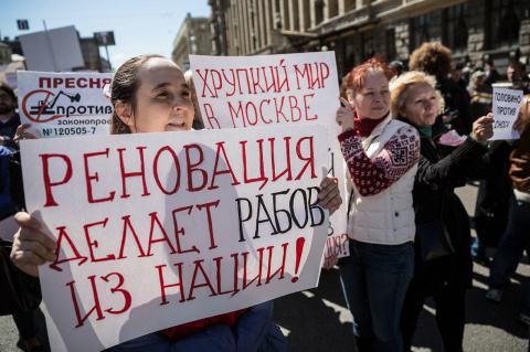 Послесловие к митингам против реновации в Москве