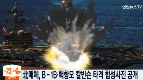 КНДР показала на видео «унич…