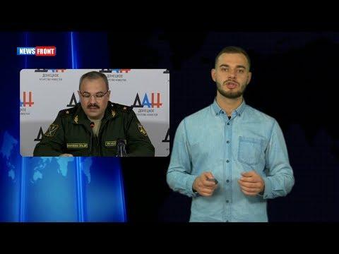 Главное от News Front 12.12.2017. Новости часа 12.00