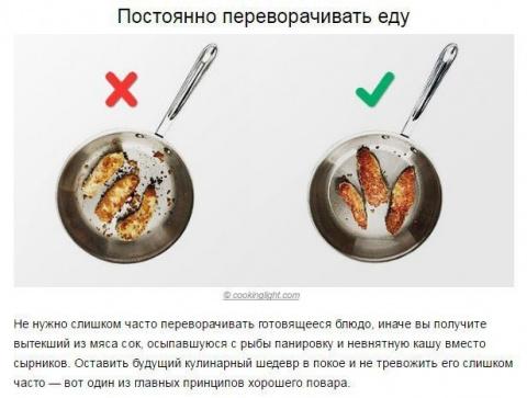 10 кулинарных ошибок, которы…