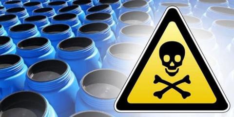 МИД России: боевики в Сирии продолжают применять химическое оружие