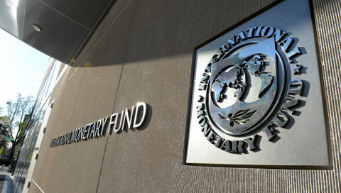 МВФ призвал Украину разрешит…