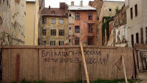 Так кто же оккупант Украины?