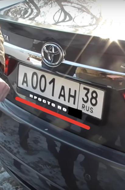 В Иркутске задержали опасного преступника на Toyota Camry на 15 суток