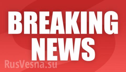 Экстренное заявление Армии ДНР — полный текст