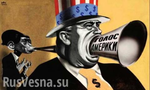 Любое заявление, что Москва стоит за мировым злом, мгновенно трактуется как истина -  Intercept