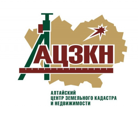 АКГУП АЦЗКН