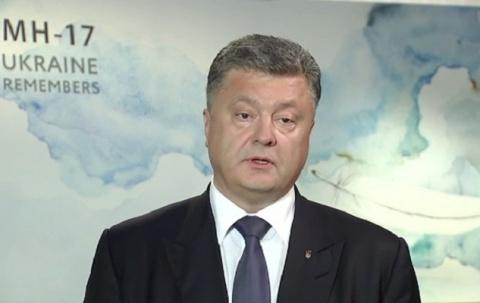 """Порошенко шокировал признанием по Боингу МН-17: """"Катастрофы могло не быть"""""""