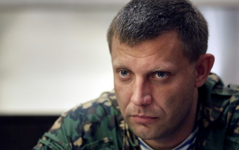 Захарченко заявил о том, что…