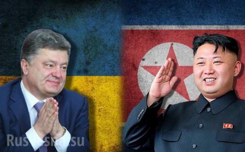 Украина по-корейски: страна идет ко дну