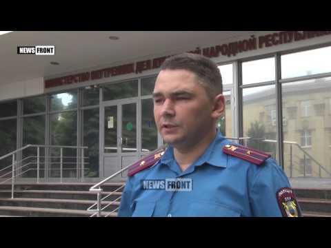В МВД ЛНР рассказали о жалобах от жителей подконтрольной ВСУ части Луганщины