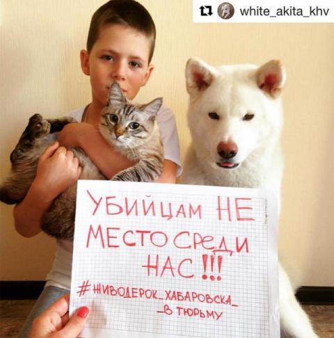Живодерки из Хабаровска: чуд…