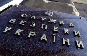 Новости Украины: СБУ назвала акцию в поддержку поляков под Львовом «провокацией России»