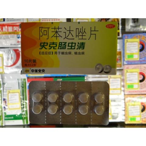 Китайские интим таблетки