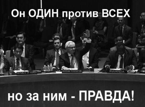 Человек-эпоха: самые яркие высказывания Виталия Чуркина