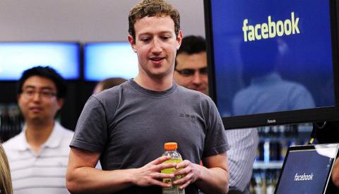 Один день из жизни Марка Цукерберга