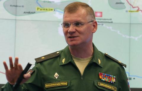 Минобороны РФ опровергло соо…