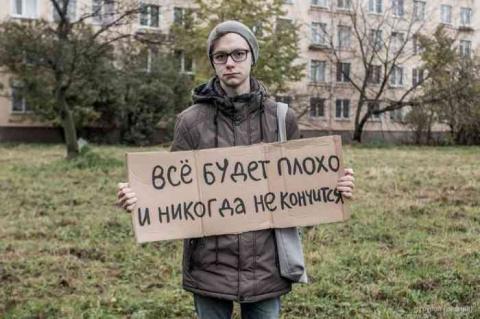 Четыре мифа о российской экономике.