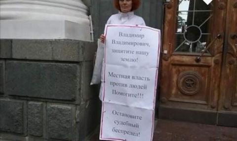 Жители Севастополя вышли на …